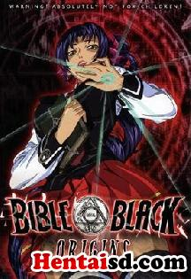 Bible Black Gaiden  ...